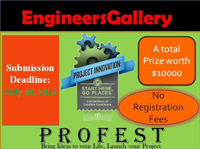 engineersgallery compition